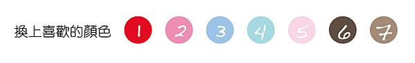婚禮logo-4