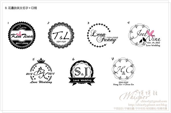 婚禮logo-2