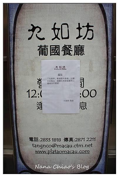 DSC05701