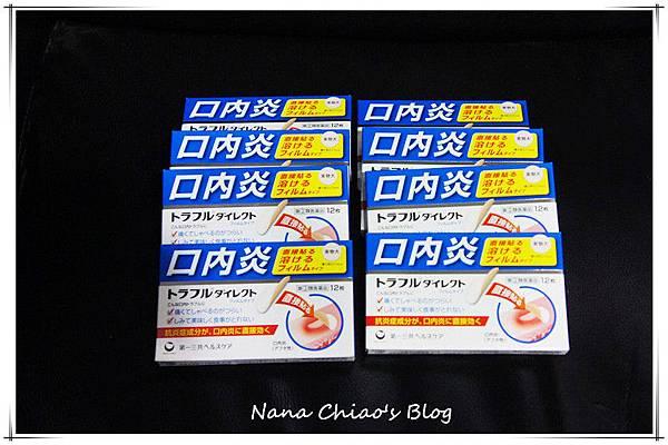 DSC09359_副本.jpg