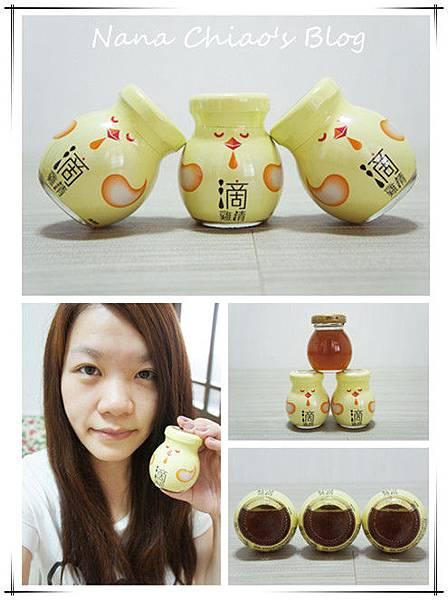 ▌好物◆(試飲)100%純正土雞精華,真健康無負擔=高野家愛寶諾滴雞精(烏骨雞)