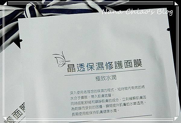 DSC02612.JPG