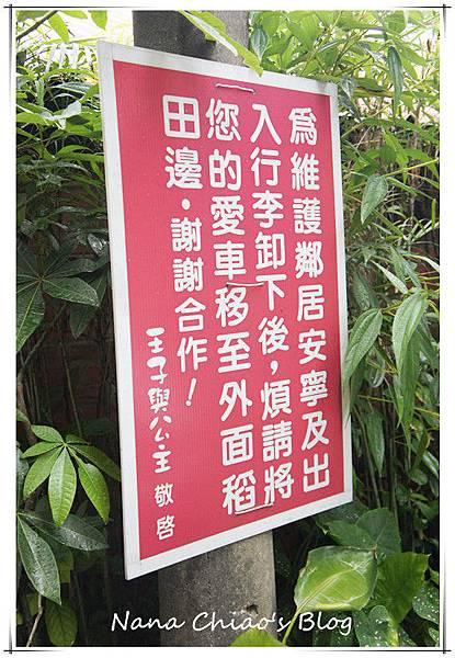 DSC01041_副本.jpg