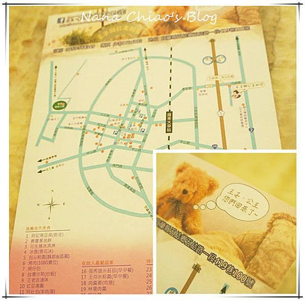 DSC01053_副本.jpg