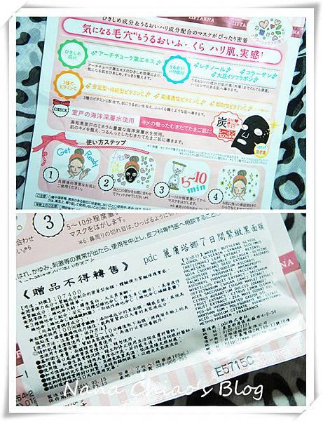 DSC04372_副本.jpg