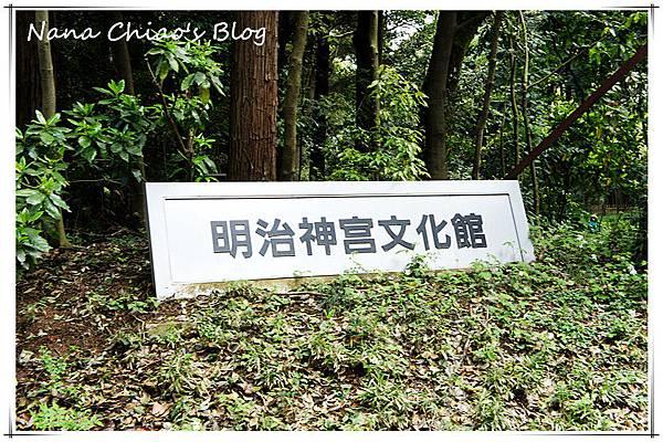 DSC08743_副本.jpg