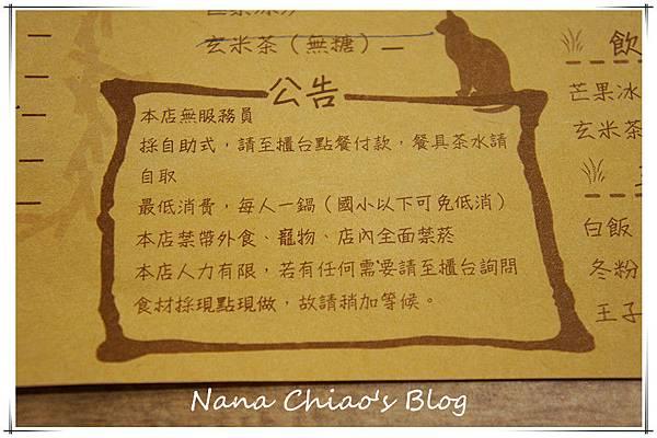 DSC01334_副本.jpg