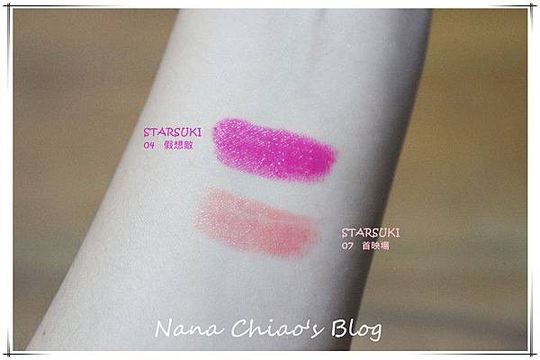STARSUKI唇膏3.jpg