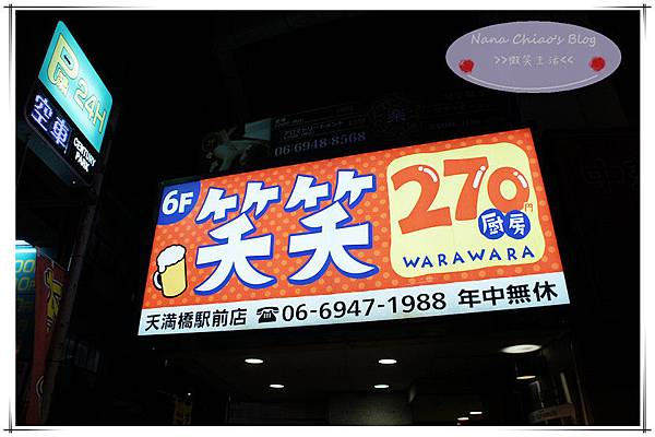 關西京阪神3.jpg