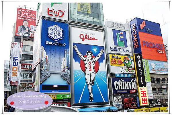 關西京阪神7.jpg