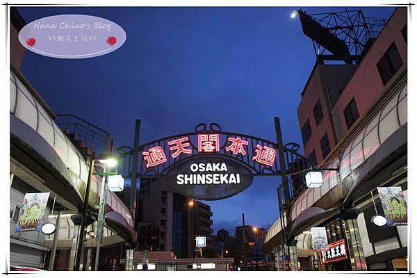 關西京阪神14.jpg