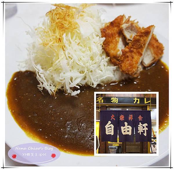 關西京阪神24.jpg