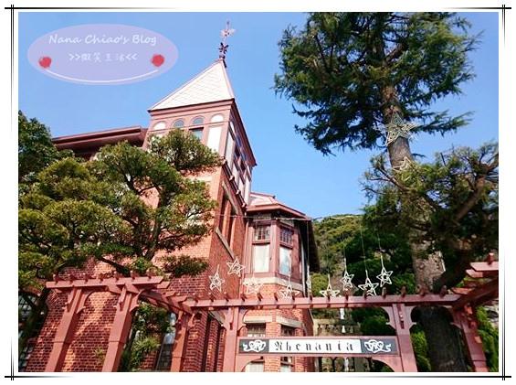 關西京阪神38.jpg