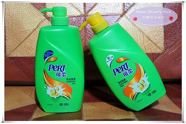 飛柔熱油滋潤洗髮乳&潤髮乳1.jpg