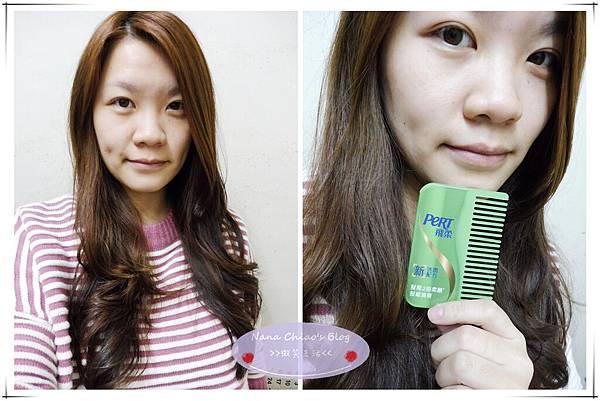 飛柔熱油滋潤洗髮乳&潤髮乳3.jpg
