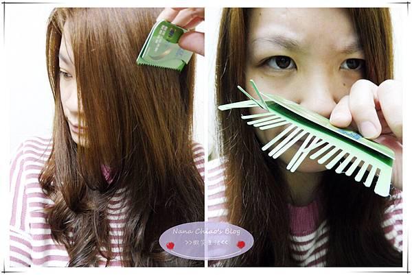 飛柔熱油滋潤洗髮乳&潤髮乳5.jpg