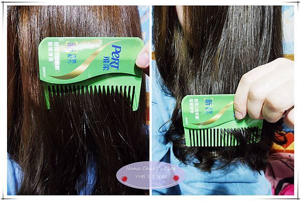 飛柔熱油滋潤洗髮乳&潤髮乳9.jpg