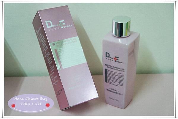 淨白肌傳明酸系列-化妝水+精華1.jpg