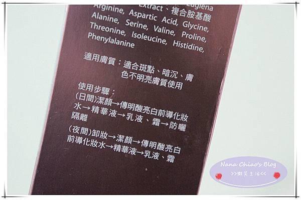 淨白肌傳明酸系列-化妝水+精華3.jpg