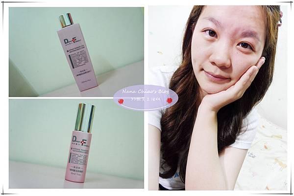 淨白肌傳明酸系列-化妝水+精華12.jpg