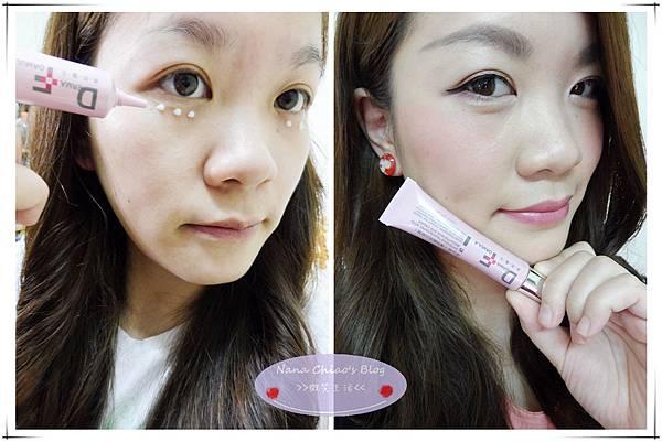 淨白肌傳明酸系列-眼霜0.jpg