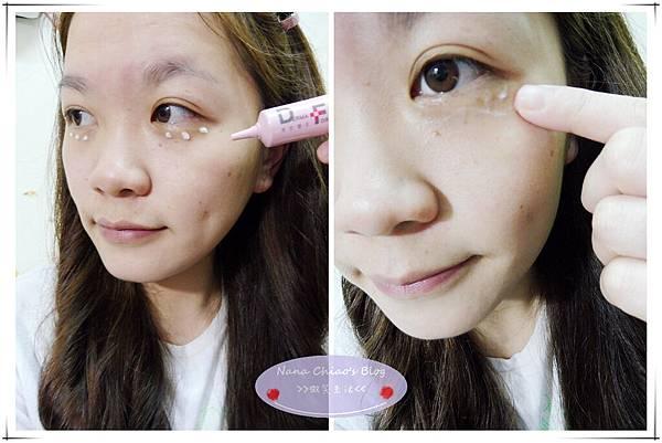 淨白肌傳明酸系列-眼霜4.jpg