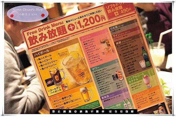 2016關西 京阪神自由行-笑笑居酒屋4