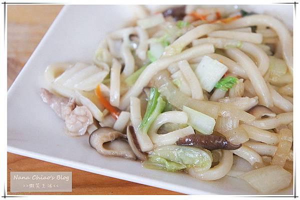 二禾井平價日本料理9.jpg