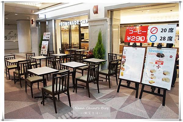 PROMENADE CAFE1.jpg