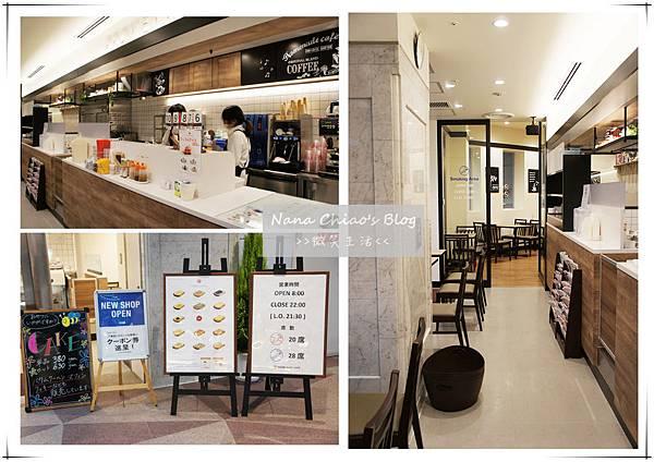 PROMENADE CAFE2.jpg