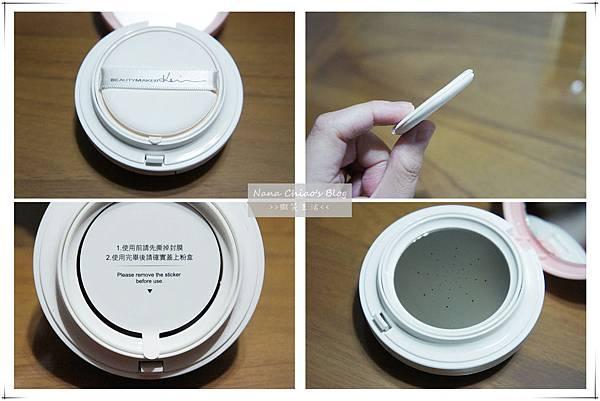 BeautyMaker 零油光晶漾持妝氣墊粉餅5.jpg