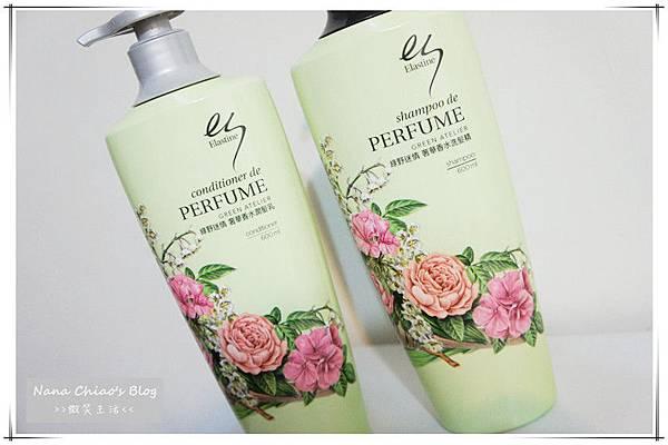 ELASTINE 伊絲婷 綠野迷情奢華香水洗潤髮0.jpg