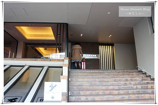 ホテル京阪天満橋1.jpg