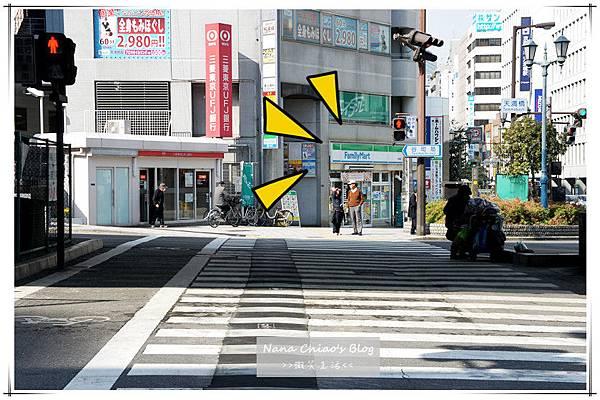 ホテル京阪天満橋14.jpg