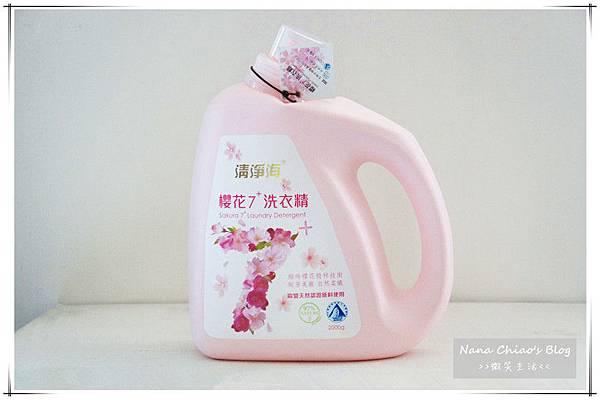 清淨海櫻花7+洗衣精1.jpg