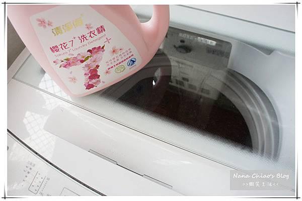 清淨海櫻花7+洗衣精5.jpg