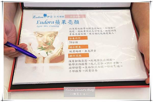 Eudora‧伊朶 Spa & Retreat7.jpg