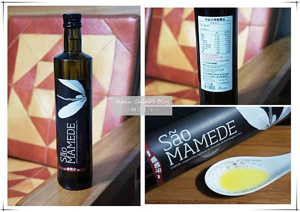 SãoMamede 特級冷壓初榨黑橄欖油1.jpg