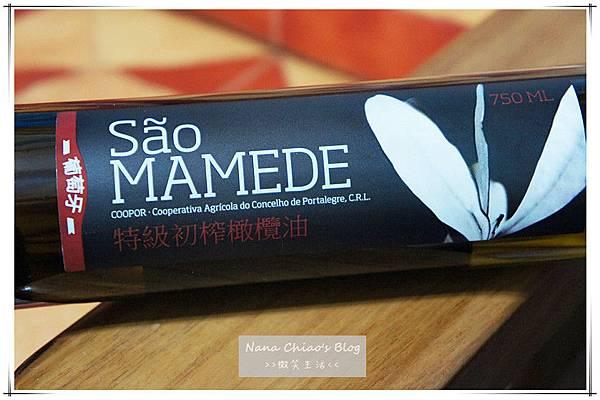 SãoMamede 特級冷壓初榨黑橄欖油8.jpg