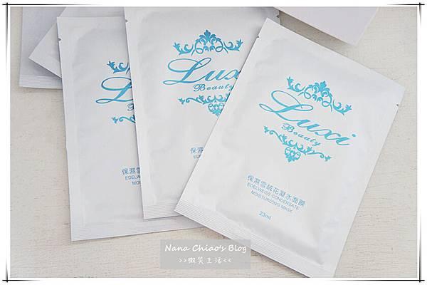 Luxi Beauty保濕雪絨花凝水面膜&水仙藍銅凍齡生纖面膜2.jpg
