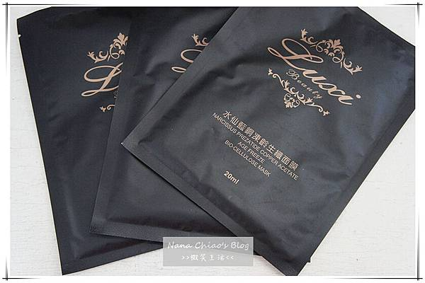 Luxi Beauty保濕雪絨花凝水面膜&水仙藍銅凍齡生纖面膜9.jpg