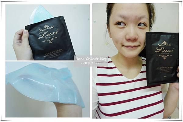 Luxi Beauty保濕雪絨花凝水面膜&水仙藍銅凍齡生纖面膜10.jpg
