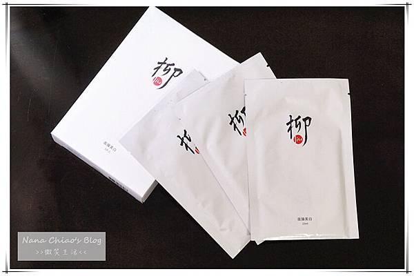 柳燕美白系列17.jpg