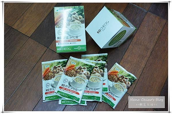 KGCHECK 野菜淨化餐01.jpg