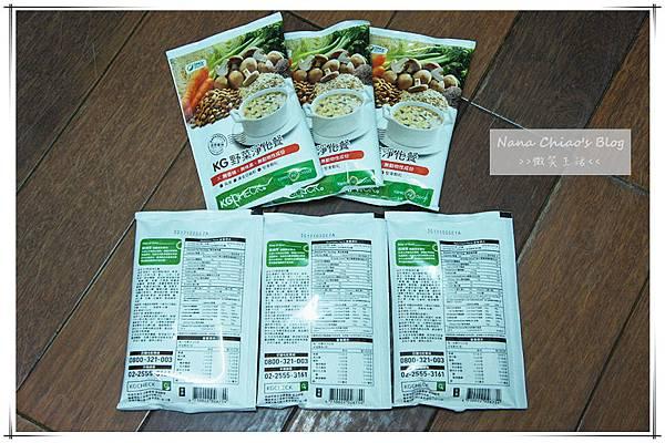 KGCHECK 野菜淨化餐02.jpg
