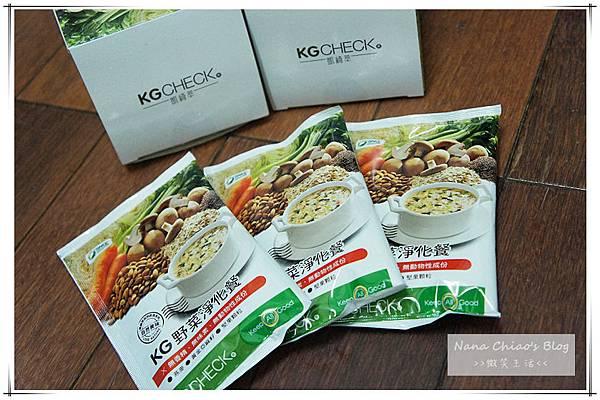 KGCHECK 野菜淨化餐10.jpg
