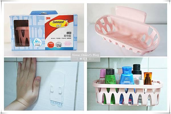 3M無痕衛浴收納-置物籃01.jpg