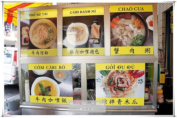愛珍越南美食15