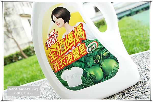 泡舒全植媽媽洗衣液體皂01.jpg