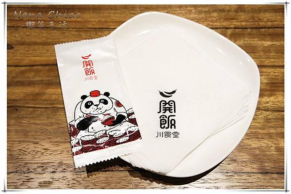 開飯川食堂08.jpg